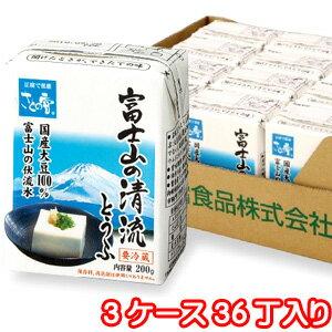 豆腐, セット・詰め合わせ  200g36 RCP(360)(460)