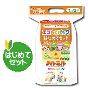 森永フォローアップミルク チルミル エコらくパック はじめてセット 400g×2袋 【粉ミルク】【チルミル】【森永乳業】【フォローアップ】【RCP】※離島・沖縄は別途料金を頂きます。