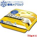 彩り食感 とろけるカスタードプリン 70g×4 (4パックセ...
