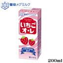 いちごオ・レ LL200ml 【雪印】【メグミルク】【ミルク】【イチゴ】【RCP】