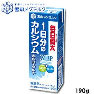 毎日骨太 1日分のカルシウムのむヨーグルト 190g (クール便でお届けします。) 【雪印】【メグミルク】【ヨーグルト】【MBP】【mbp】【カルシウム】【RCP】