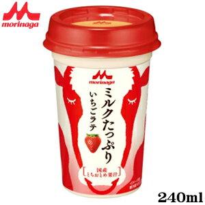 ミルクたっぷり いちごラテ 240ml 10本セット 【RCP】