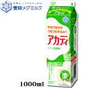 雪印メグミルク アカディ 1000ml × 5本 【牛乳】【おいしさキープ製法】【RCP】