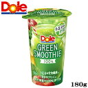 Dole GREEN SMOOTHIE 180g 【雪印メグ...