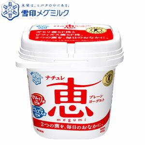ヨーグルトおすすめアレンジ方法市販大容量手づくり種菌メグミルク「ナチュレ 恵 megumi プレーンヨーグルト」