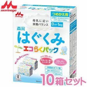 メグミルク200ml