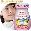N−アセチルグルコサミンは、軟骨・皮膚等の組織を構成する成分です。天然型のN−アセチルグル...