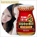 国産玄米でつくった1日分の米黒酢に含まれる、16種類のアミノ酸(合計75mg)と5種類の有機酸(...