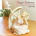 未来の天使エンジェル像天使エンジェルangel置き物オブジェ彫刻レイクサイドクリスマスLakesideChristmasお祝い記念日プレゼントギフト75981