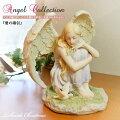 愛の確信天使エンジェル像天使エンジェルangel置き物オブジェ彫刻レイクサイドクリスマスLakesideChristmasお祝い記念日プレゼントギフト76364