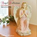 愛の心与える天使エンジェル像天使エンジェルangel置き物オブジェ彫刻レイクサイドクリスマスLakesideChristmasお祝い記念日プレゼントギフト76704