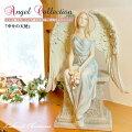 幸せの天使エンジェル像天使エンジェルangel置き物オブジェ彫刻レイクサイドクリスマスLakesideChristmasお祝い記念日プレゼントギフト75797