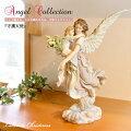 守護天使エンジェル像天使エンジェルangel置き物オブジェ彫刻レイクサイドクリスマスLakesideChristmasお祝い記念日プレゼントギフト73501
