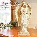 めぐみの天使エンジェル像天使エンジェルangel置き物オブジェ彫刻レイクサイドクリスマスLakesideChristmasお祝い記念日プレゼントギフト75852
