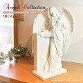 信じる心天使エンジェル像天使エンジェルangel置き物オブジェ彫刻レイクサイドクリスマスLakesideChristmasお祝い記念日プレゼントギフト75646