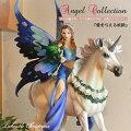 愛を与える妖精ユニコーン像妖精フェアリーユニコーンドラゴン天使置き物オブジェ彫刻レイクサイドクリスマスLakesideChristmasお祝い記念日プレゼントギフト76296
