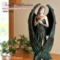愛情の天使エンジェル像天使エンジェルangel置き物オブジェ彫刻レイクサイドクリスマスLakesideChristmasお祝い記念日プレゼントギフト75050