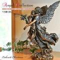 守護天使エンジェル像天使エンジェルangel置き物オブジェ彫刻レイクサイドクリスマスLakesideChristmasお祝い記念日プレゼントギフト73501-ブロンズ