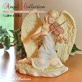 心静める天使エンジェル像天使エンジェルangel置き物オブジェ彫刻レイクサイドクリスマスLakesideChristmasお祝い記念日プレゼントギフト76439
