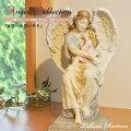 家族への思いやりエンジェル像天使angel置物オブジェ彫刻レイクサイドクリスマスLakesideChristmas記念日お祝いプレゼントギフト76517