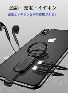 iphoneXSMAX.iphoneXR.iphoneXS.iphone7.iphone8.iphone7plus.iphone8plusiphoneケース