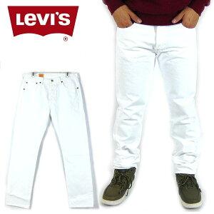 リーバイス 501 Levi's メンズ オリジナルストレートジーンズ 501-0651ホワイトデニム