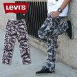 リーバイス Levis 511 メンズスキニ—デニム カラーデニム ジーンズ ジーパン デニムパンツ