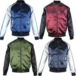 メンズ ジャケット スカジャン ブルゾン 無地 シンプル スタジャン ストリート カジュアル ファッション UPSCALE