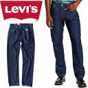 リーバイス Levi's 501 オリジナルフィット ボタンフライ デニム パンツ ジーンズ ネイビー