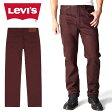 LEVI'S【リーバイス】US限定版モデルBBQデニム501 リジッド(未洗い) Shrink-To-Fitメンズ ジーンズ ジーパン デニム デニムパンツ LEVIS リーバイス