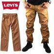 リーバイス Levis 501 オリジナルフィット ボタンフライ デニム パンツ ジーンズ ダークイエロー