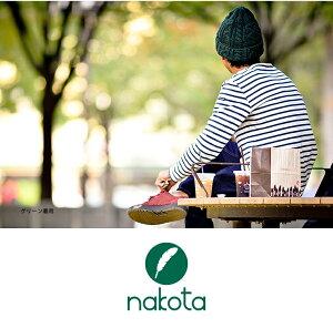 nakota(ナコタ)ウールケーブル編みニットキャップ帽子ニット帽程よいボリューム感をゆるかぶり。ニットハンドメイドアラン編みレディースメンズ冬大きいサイズおしゃれ