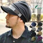 【送料無料】A.C.C.CbyMARSE(エーシーシーシーバイマーズ)xLakota(ラコタ)-Oglala/オグララ-つば付きワッチキャップ帽子4つの素材を贅沢に使ったこだわり抜いたデザインと被り心地!つば付きワッチキャップ帽子メンズレディース春夏