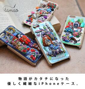tamao(タマオ)iPhone6ケーススマホケーススマホカバーiPhone6対応物語がカタチになった優しく繊細なiPhoneケース。雑貨iphone6スマホケースカバー小物ハンドメイド刺繍レディースプレゼント