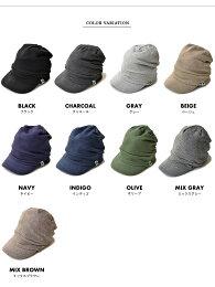 Nakota(ナコタ)lakotaスウェットキャスケット帽子帽子ゆったり被れる大きめサイズで自慢のシルエット美人になれる帽子。UV・小顔効果もアリ★メンズレディースワークキャップ大きい深いメンズレディース