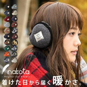 Nakota (ナコタ) EAR MUFF イヤーマフ イヤーウォーマー 耳あて 耳当て 着けた日から届く暖かさ。折りたたみ・サイズ調節可能★ 耳当て 防寒 寒さ対策 小物 冬 折りたたみ サイズ調節 メンズ レディース