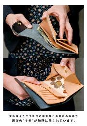 Nakota(ナコタ)3FOLDWALLETBUTTERO3つ折り財布日本製レザーウォレットブッテロライフスタイルに刻々と深い味わいが。色、風合い、艶感のすべてが別物。本革ヌメ革贈り物メンズレディース革小物