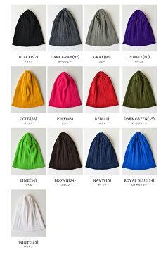Nakota (ナコタ) マルチガーゼリブ クールマックス ワッチキャップ 帽子 日本製 COOLMAX ニット帽 夏は最適、冬に本領発揮。帽子に必要な事すべて兼ね揃えた贅沢ワッチ オールシーズン 大きいサイズ メンズ レディース