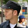 nakota (ナコタ) メッシュ ドゴールキャップ ワークキャップ 帽子 キャップ 普通の帽子じゃない。外遊びのために良いとこ取りした新たなワークキャップ☆ メンズ レディース ユニセックス アウトドア 大きいサイズ