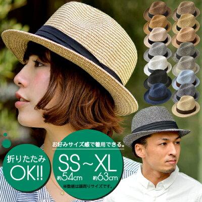 折りたためる新素材の麦わら帽子 ミックスペーパーハット 中折れ ストローハット UVカット 帽…