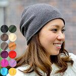 EdgeCity(エッジシティー)ピュアカシミアシームレスロールアップニットキャップニット帽帽子日本製最高級は素材だけじゃない!軽さ、柔らかさ、着用感が揃う繊維の宝石。ワッチキャップレディースメンズユニッセクス小物帽子防寒