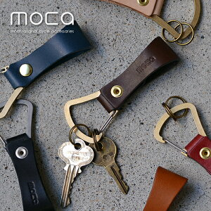 moca(モカ) KEY HOLDER キーホルダー真鍮×ヌメ革の魅力引き立つシンプルかつ機能的キーホルダー。 レザー 革 小物 キーホルダー 小物 真鍮 ステンレス メンズ レディース プレゼント