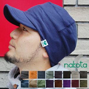 nakota ナコタ スウェットワークキャップ 帽子 大きいサイズ メンズ レディース コットン 無地 シンプル カジュアル 秋 冬 アウトドア キャンプ 釣り 小物