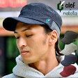 nakota ナコタ × clef クレ エクストラパイル リブ ワークキャップ 帽子 キャップ 「永く被ってほしい」という熱い想いから生まれたオンリーワンの帽子☆ メンズ レディース 大きいサイズ