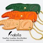 Nakota(ナコタ)YouPayLeatherKeyHolderレザーキーホルダー革日本製今夜から使える遊び心のキーホルダー。ボールチェーンキーリング革小物鍵収納レディースメンズプレゼント贈り物ギフト