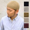 【 送料無料 】プレミアムシルク シームレス イスラムワッチ キャップ イスラム帽 ビーニー 帽子