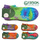 rasox(ラソックス) タイダイ・ロウ ソックス 靴下 ミディアム 快適 ストレス解消 日本製 メンズ レディース 男性 女性