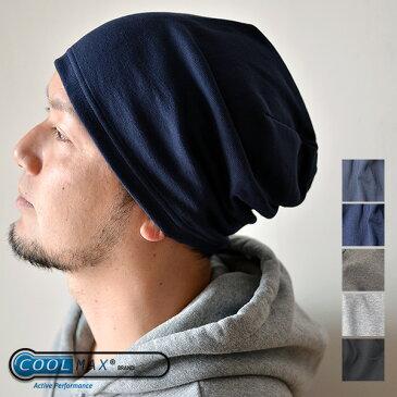 【ネコポス送料無料】 EdgeCity(エッジシティー) COOL MAX クールマックス シングル タック ワッチキャップ 帽子