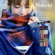 【期間限定★送料無料】nakota ナコタ オリジナル マイクロボアフリース 2WAY ウォーム スヌードマフラー ネックウォーマー メンズ レディース ボア ボタン 冷え 防寒 チェック