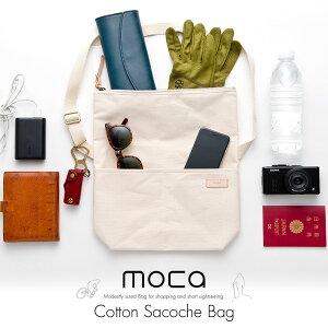 moca モカ キャンバス サコッシュバッグ 帆布 ショルダーバッグ バッグ 小物 メンズ レディース アウトドア 旅行